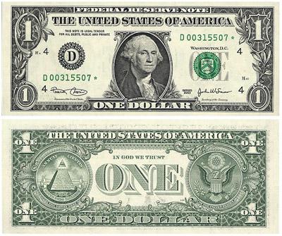 20100928233510-dolar1.jpg